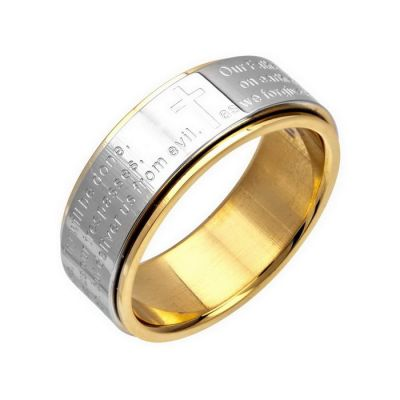 Gold Plated Center Lord's Prayer Spinner Ring